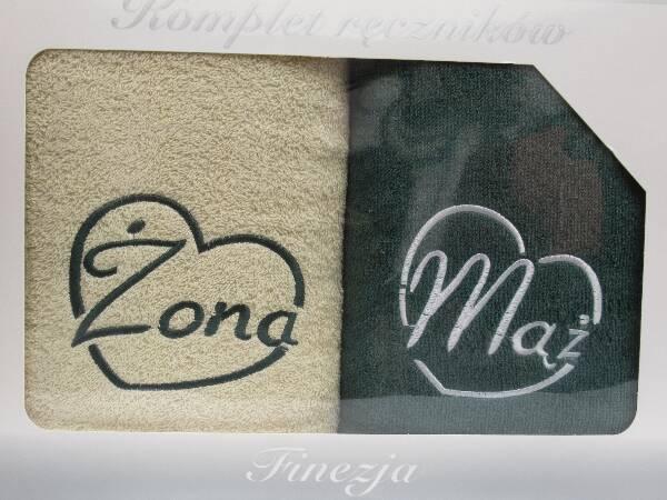 Komplet Ręczników KK2213 MIX KOLOR 70X140 CM