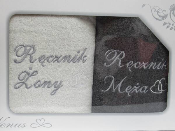 Komplet Ręczników KK2207 MIX KOLOR 70X140 CM