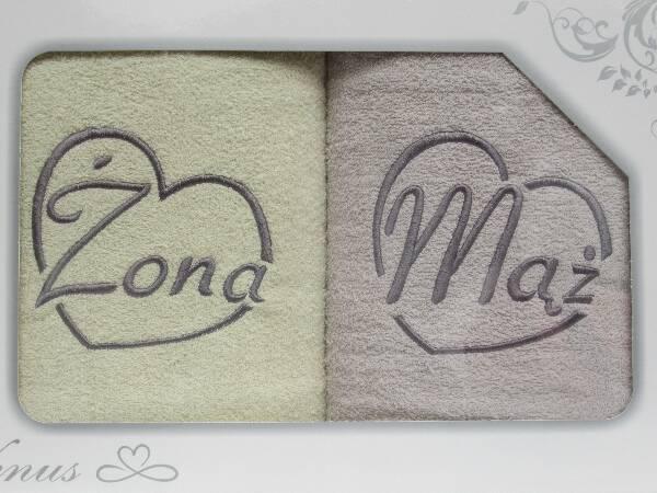 Komplet Ręczników KK2210 MIX KOLOR 70X140 CM