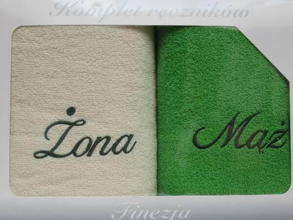 Komplet Ręczników KK2272 MIX KOLOR 70X140 CM 1