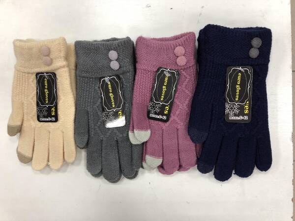Rękawiczki Damskie C42 MIX KOLOR STANDARD