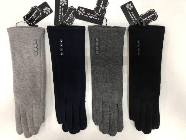 Rękawiczki Damskie CN5 MIX KOLOR M/L
