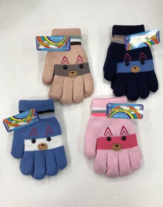 Rękawiczki Dziecięce D172 MIX KOLOR 14CM 1