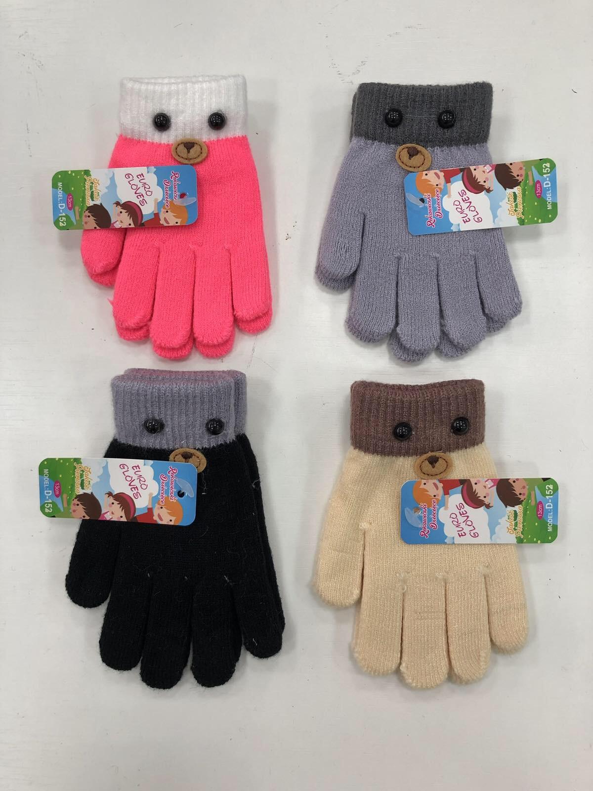 Rękawiczki Dziecięce D152 MIX KOLOR 13CM