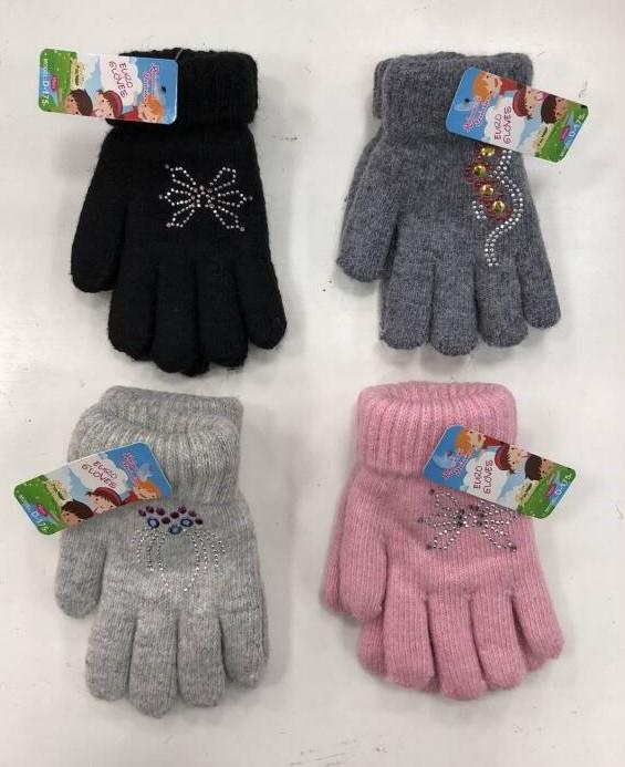 Rękawiczki Dziecięce D175 MIX KOLOR 16CM