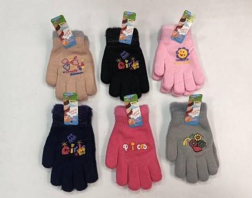 Rękawiczki Dziecięce D192 MIX KOLOR 17CM