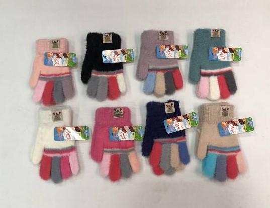 Rękawiczki Dziecięce D-189 MIX KOLOR 15CM