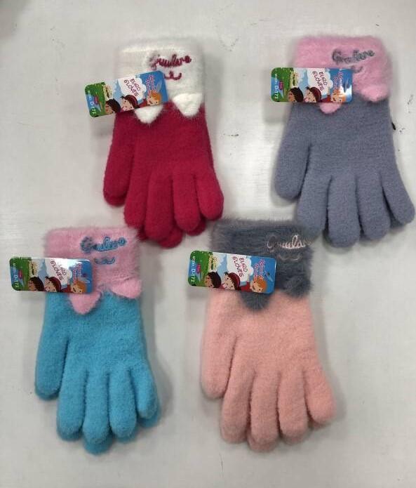 Rękawiczki Dziecięce D177 MIX KOLOR 17CM