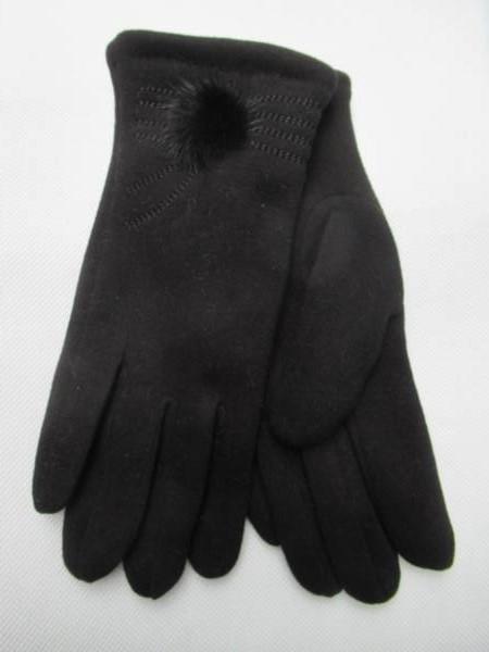 Rękawiczki Damskie HB5 MIX KOLOR 6,5-8,5( Zamszowe )