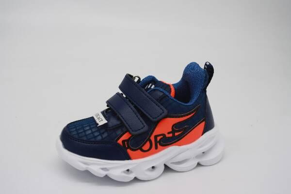 Buty Sportowe Dziecięce T7990W, 21-26