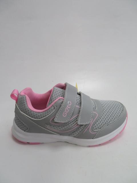 Buty Sportowe Dziecięce F701, Gray, 31-36