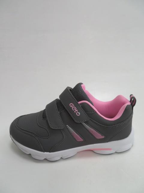 Buty Sportowe Dziecięce F733, Gray, 32-37