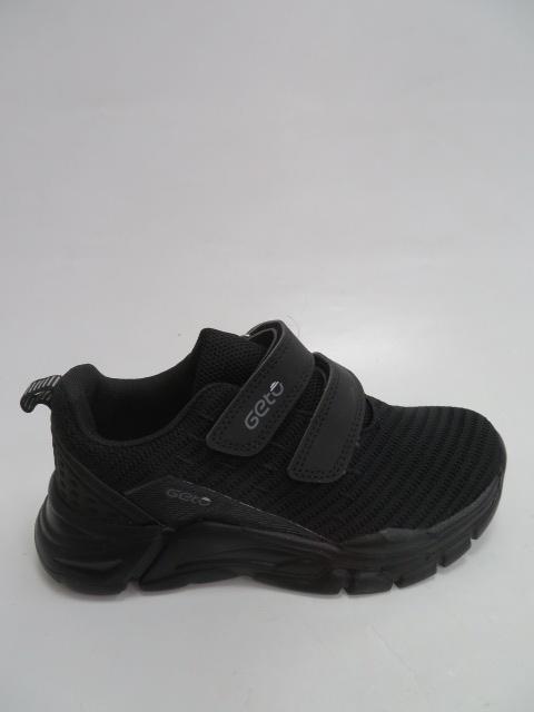 Buty Sportowe Dziecięce F771, Black, 32-37