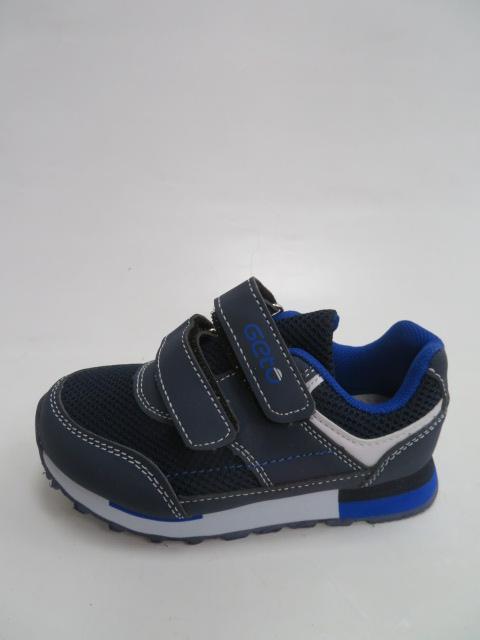 Buty Sportowe Dziecięce F667, Blue/Blue, 21-26