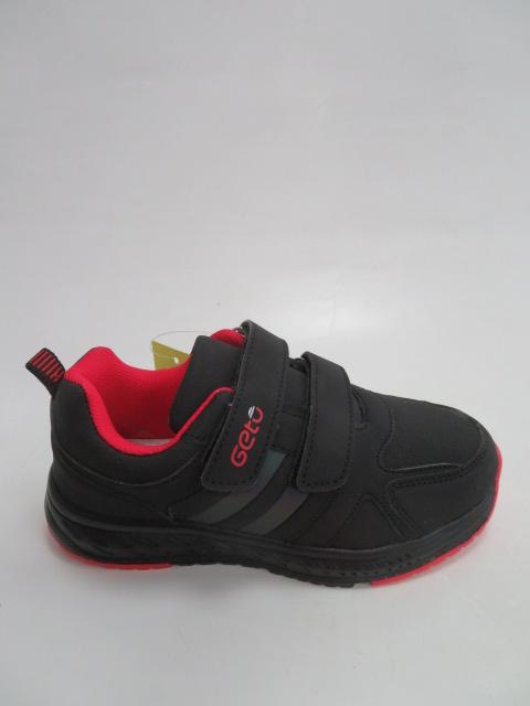 Buty Sportowe Dziecięce F729, Black, 27-32