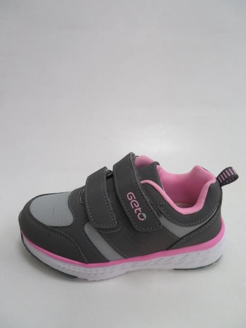 Buty Sportowe Dziecięce F728, Gray, 27-32