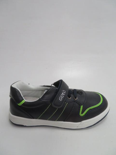 Buty Sportowe Dziecięce F750, Blue/Green , 32-36