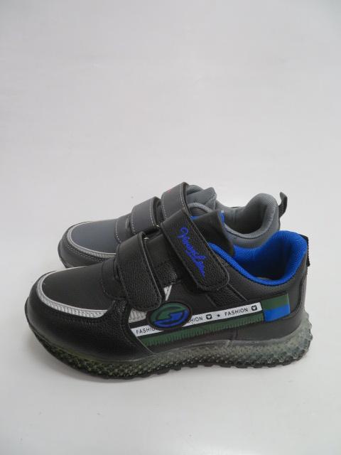 Buty Sportowe Dziecięce B730, Mix 2 color, 31-36