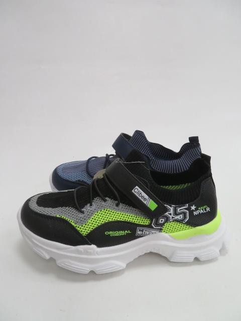 Buty Sportowe Dziecięce L82, 32-37, 32-37