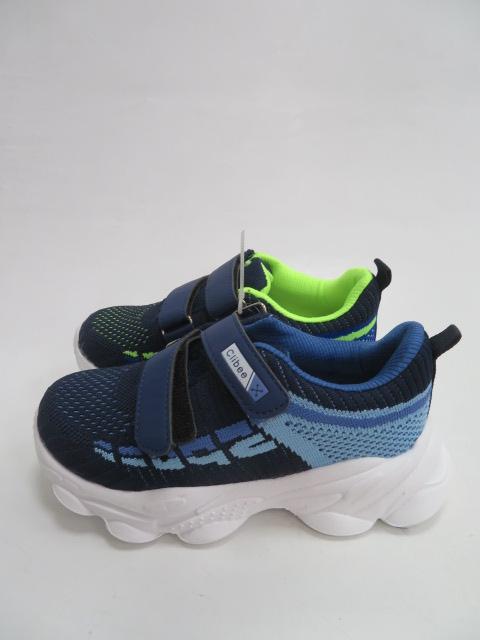 Buty Sportowe Dziecięce L52, 32-37