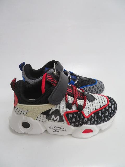 Buty Sportowe Dziecięce F126, 32-37