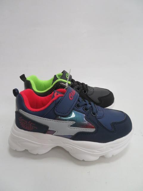 Buty Sportowe Dziecięce F 960, 26-31