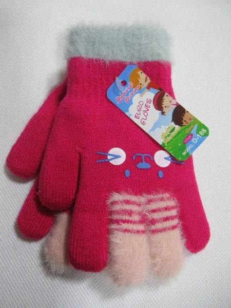 Rękawiczki Dziecięce D188 MIX KOLOR 17CM