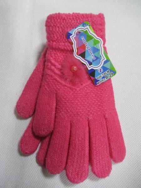 Rękawiczki Dziecięce B29 MIX KOLOR 18CM