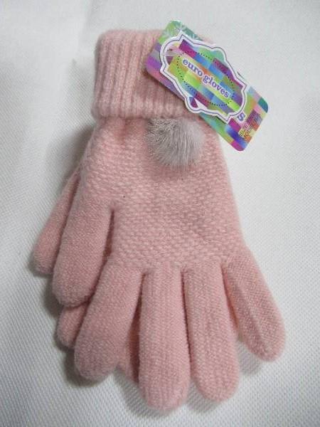 Rękawiczki Dziecięce B5 MIX KOLOR 18CM