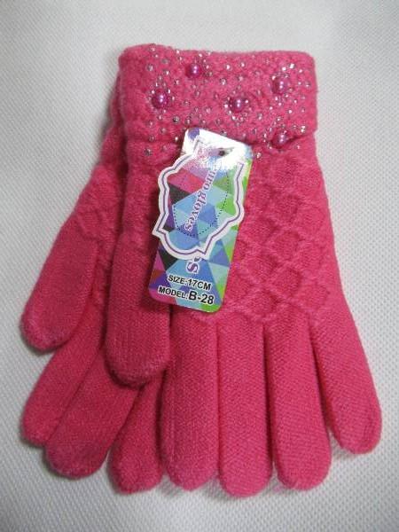 Rękawiczki Dziecięce B28 MIX KOLOR 17CM