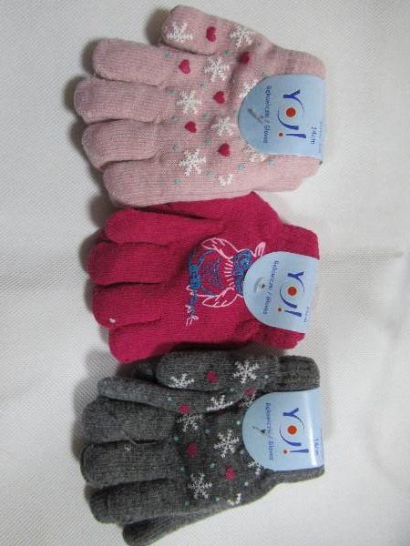 Rękawiczki Dziecięce R200A MIX WZÓR 14CM