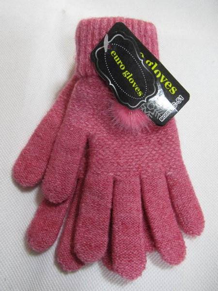 Rękawiczki Dziecięce C51 MIX KOLOR STANDARD