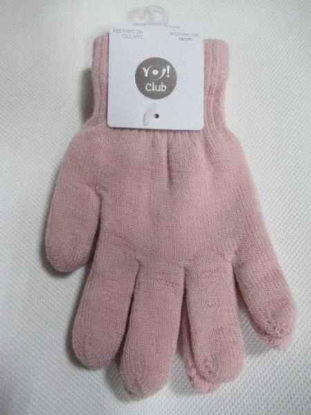 Rękawiczki Dziecięce MAG4-166 MIX KOLOR 16CM