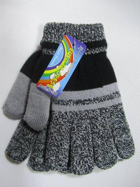 Rękawiczki Dziecięce D158 MIX KOLOR 17CM