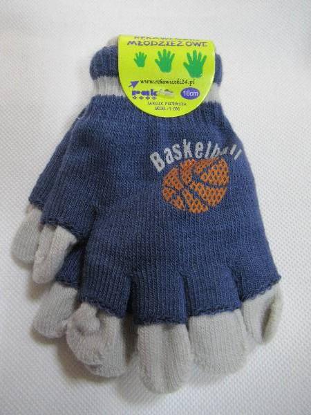Rękawiczki Dziecięce R069 MIX WZÓR 16CM