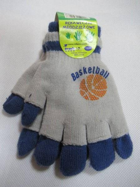 Rękawiczki Dziecięce R096 MIX WZÓR 16CM