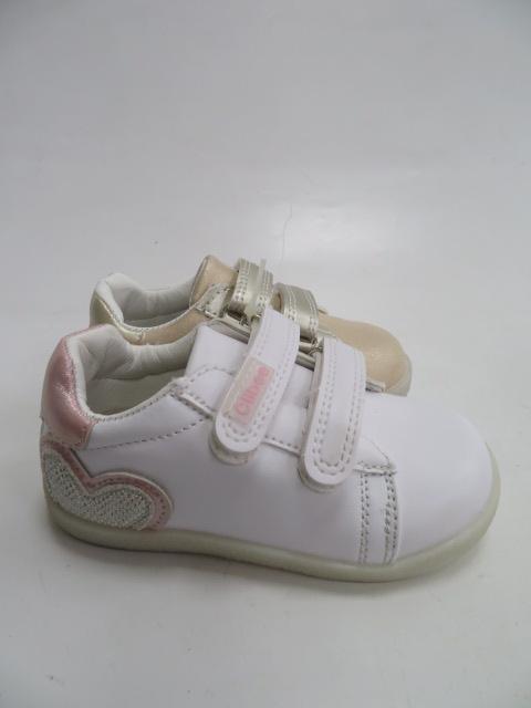 Buty Sportowe Dziecięce P292, 21-26