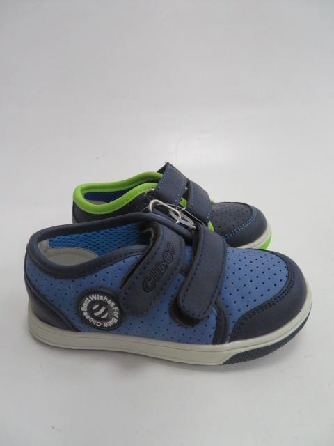 Buty Sportowe Dziecięce P265, 20-25
