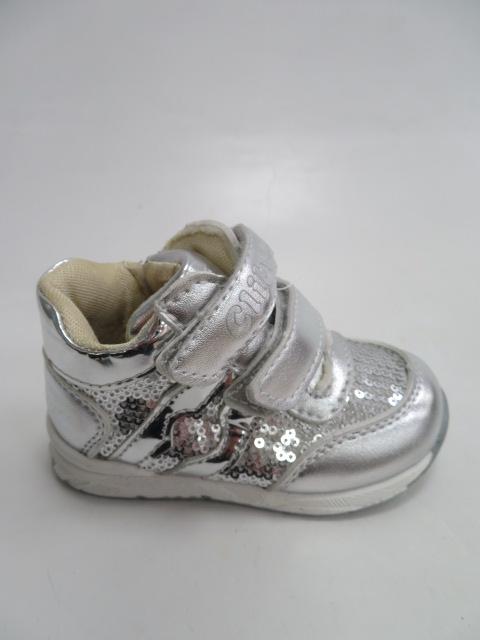 Buty Sportowe Dziecięce F737, Silver, 20-25