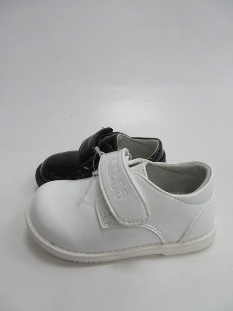 Buty Sportowe Dziecięce P212, White/Black, 21-26