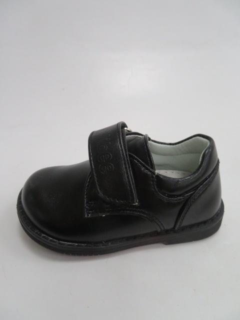 Buty Sportowe Dziecięce P212A, Black, 20-25