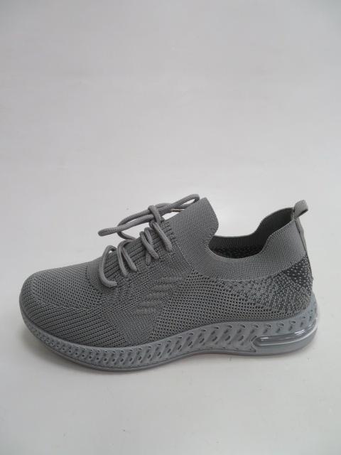 Sportowe Damskie N1519, Grey, 37-42