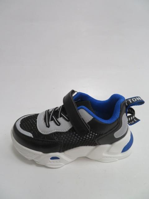 Buty Sportowe Dziecięce T7988 H, 27-32