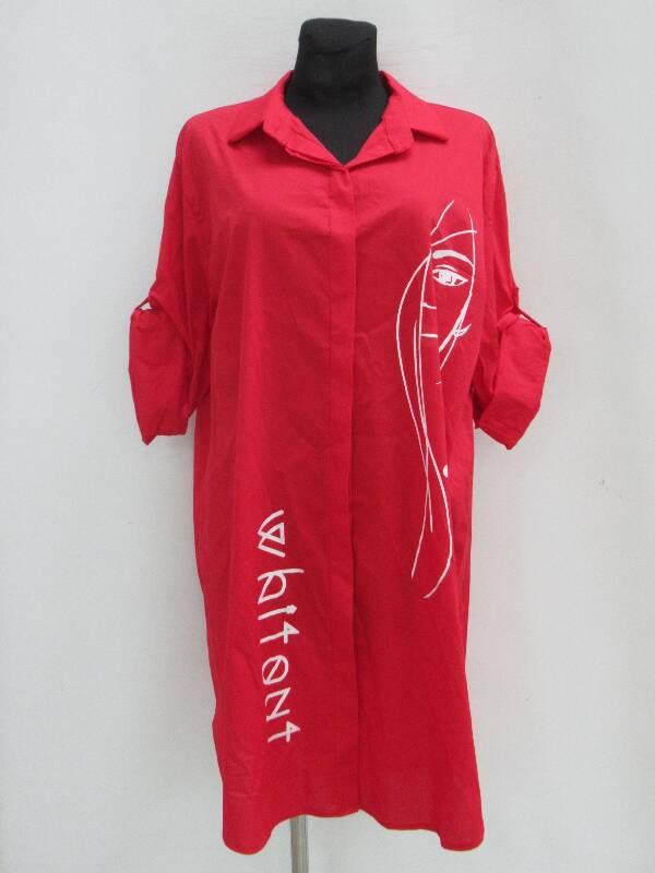 Sukienka Damska F5410 MIX KOLOR STANDARD  ( Produkt Włoski )