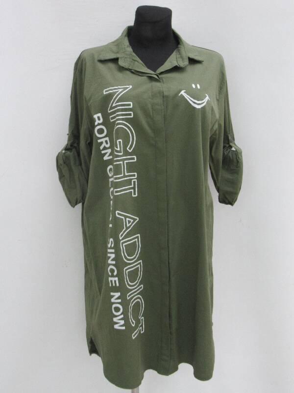 Sukienka Damska F5418 MIX KOLOR STANDARD ( Produkt Włoski )