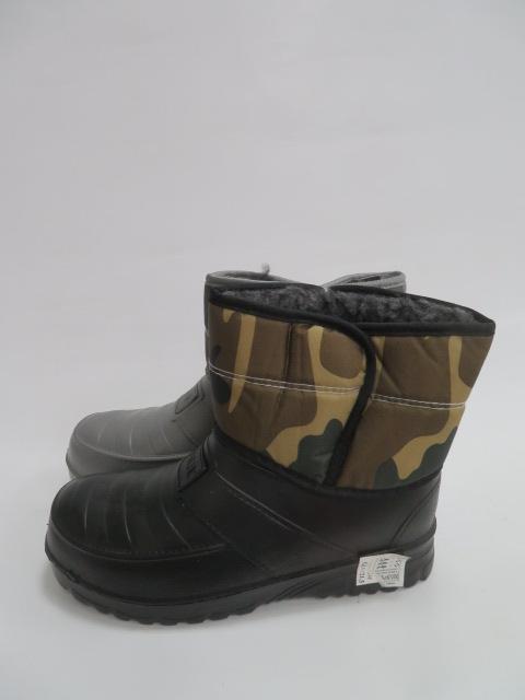 Trzewiki Męskie Zimowe 1999M, Black/D.Grey, 41-46