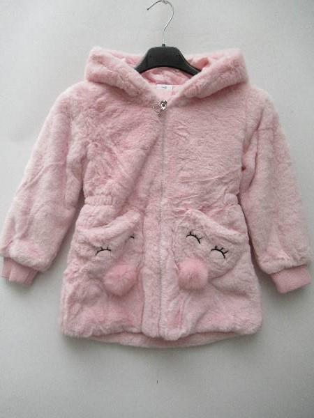 Bluza Dziecięca 1145A MIX KOLOR 3-8