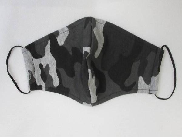Maska ochronna F9364 1 KOLOR