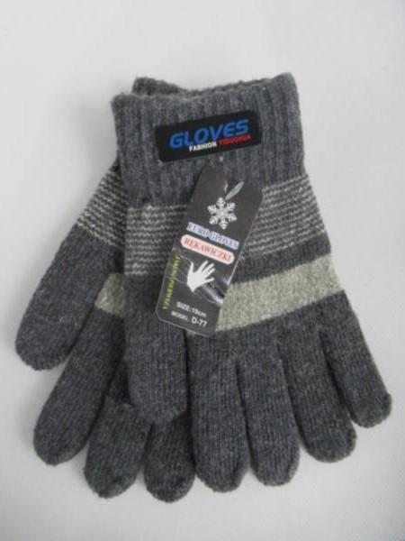 Rękawiczki Dziecięce D77 MIX WZÓR 19CM 1