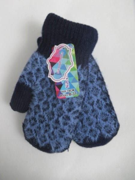 Rękawiczki Dziecięce B31 MIX KOLOR 19CM